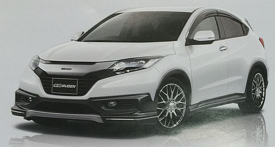 honda-vezel-by-mugen-leaked-via-brochure-scan-medium_2.png