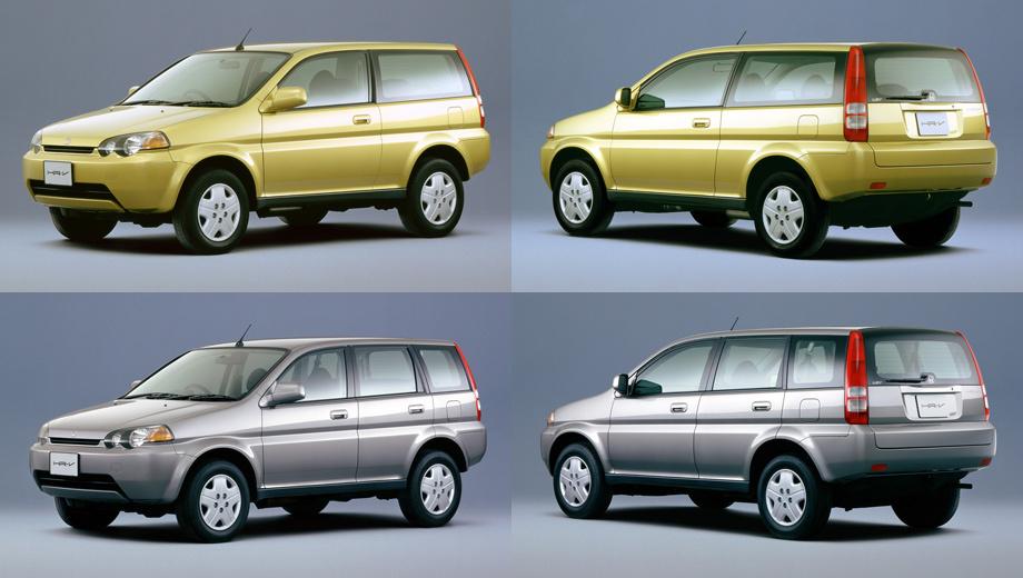 Honda_HR-V.jpg