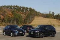 New-Honda-Vezel-37[2].jpg